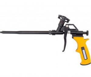 F24 PU-Metallgun-Schaumpistole